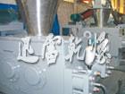 GZL千亿体育游戏登陆干法辗压造粒机