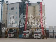干粉千亿体育登录设备年产30万吨生产线