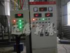 碳酸锂千亿棋牌官网工程